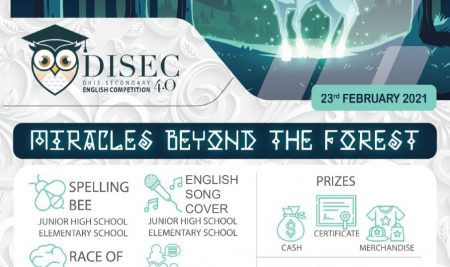 DISEC 4.0″ an English Competition for Elementary & Junior high school students